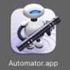 iPhoneで撮影した写真をMacにAirDropで移動した後の写真をなんとかしたい!