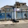 尼崎市のコイン洗車場をご紹介!アクアシャワー塚口