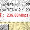 BIGLOBEが遅いから地元ケーブルテレビ(NCT)のネットサービスに切り替えたら100倍速くなった!