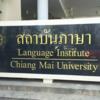 【これから行く人へ】タイ・チェンマイへ英語留学した感想・日本との違い