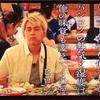 ヒロシの迷宮グルメ 異郷の駅前食堂