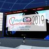 """電脳世界で""""暮らす""""時代がやってくる!? VRの最先端を知れるイベント『バーチャル学会』"""