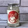 鏡山純米酒