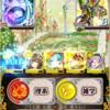 【黒ウィズ】ロストエデン2 ハード絶級SSクリアやっと出来た!