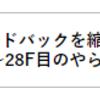 【ストV】赤星拳が弱くなった?!密着+2投げ間合い?!【豪鬼】