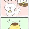 4コマ漫画「プッツン」