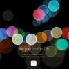 iPhone 7発表は9月7日!アップルがイベント開催を発表!
