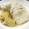 しらいのりこさんの蒸し鶏のレシピがすばらしかった