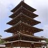 【大工】法隆寺、五重の塔の構造が面白い