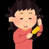 【雑学】寝癖~何で付くの!?~