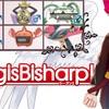 剣盾S2最終24位(2204)AegisBisharp !キザンガルド