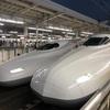N700系 こだま号 普通車で新大阪→東京を乗り通す!