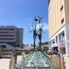 新百合ヶ丘駅前のモニュメント