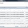 Visual Studio 2010 SP1でSQL Server Compact 4.0のデザイン時サポートを有効にする