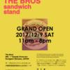 恩納村・サンドイッチ専門店「ザ・ブロスサンドイッチスタンド」がオープンしてたので行ってみました。インスタ映えしそうなおしゃれな雰囲気!