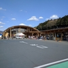 愛知県16番【もっくる新城】