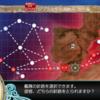 【19年夏イベ】前段作戦(E1・E2)甲攻略編成
