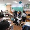 3年生:国語 宝島の物語