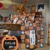 小台 生活広場に新商品入荷!期間限定のかぼちゃに種☆