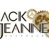 ジャックジャンヌ「東京ゲームショウ2020」「GAME LIVE JAPAN2020」への参加が決定