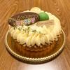 Atelier Anniversary(アトリエ アニバーサリー)のケーキ