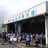 糸魚川2Days二日目、さかな祭の思い出(日記66)
