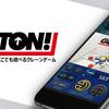 【評判】GOTON!(セガキャッチャーオンライン)のレビュー・口コミ・特徴まとめ【オンクレ】