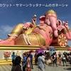 ヒンドゥー教が色んな意味でヤバイ宗教だった😱💧って知ってる❓その1