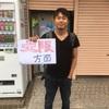 【イケハヤさんに会う旅 by ヒッチハイク 1日目】初体験