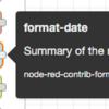 Node-RED Node-gen で 作ったパーツ を 別の環境で 動作させる