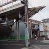 cafe space クリッパークラブ/香川県坂出市