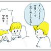 「お父ちゃんの怪談」の巻