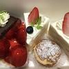 【口コミ】稲城市向陽台にあるおすすめケーキ店「ホーエスロープ」!焼き菓子も絶品!