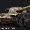 【WOT】T95/FV4201 CHIEFTAINがなぜ集団戦で必須車両になっているのか CWE工業の夜明けに備えよ!