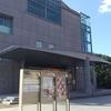 京のくらしー二十四節気を愉しむ@京都国立近代美術館