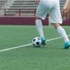 【サッカー・フットサル】アウトサイドキックをもっと有効に使おう!