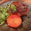 【食べログ】東梅田の高評価焼き鳥!戸高の魅力をご紹介します。