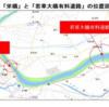 千葉県 若草草大橋有料道路の通勤時間帯(平日)における無料時間帯を延長