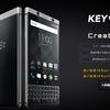 国内版「BlackBerry KEYone」初回Web予約分、1時間で完売!