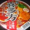 サッポロ一番 旅麺 会津 喜多方 醤油ラーメン 88+税円(MEGAドンキ)