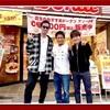 いつもと違うロケ地 MBS ごぶごぶ コブクロ コブクロ結成20周年記念!堺東で浜ちゃんとストリートライブ。H Jungle with K