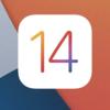 iOS14にアップデートしてみたが使い勝手が向上しそう。