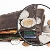 ビットコインなどの仮想通貨のウォレットは何種類ぐらいあってどうやって使うのか