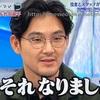 ナカイの窓×ドラマ『獣になれない私たち』ガッキー&松田龍平が登場!