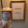 KAMINO COFFEE カミノコーヒー 兵庫豊岡市 カフェ 焼き菓子 テイクアウト コーヒー専門店 パフェ