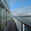 一人で参加、5泊6日の船旅 ~ ⑩ 最終日 福岡で下船