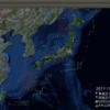 2017-11-09 地震の予測マップ (宗谷岬沖・奥尻島沖・能登半島・富山県南部・長野県北部・奄美諸島・沖縄諸島に注意、東海が活動を開始)