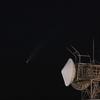 ネオワイズ彗星 見~つけた