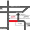 埼玉県飯能市 双柳北部地区計画道路の一部が開通