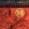 バイデン政権の中国ドクトリンは成功するか